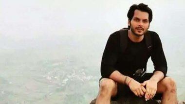 Actor Akshat Utkarsh Dies: बिहारचा रहिवासी असलेला बॉलिवूड अभिनेता अक्षत उत्कर्ष चा मुंबईमध्ये मृत्यू