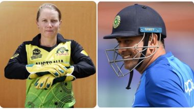 Alyssa Healy Breaks MS Dhoni's Record: ऑस्ट्रेलियाचीएलिसा हीली ठरली एमएस धोनीच्या वरचढ, बनलीसर्वात यशस्वी टी-20 विकेटकीपर