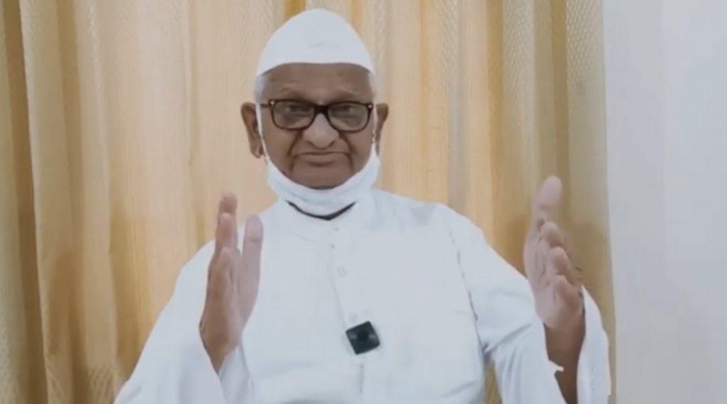 Anna Hazare Video: भाजपच्या पत्रावर अण्णा हजारे यांचे खडेबोल;  पंतप्रधान मोदी, केंद्र सरकारलाही विचारले प्रश्न