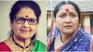 Ashalata Wabgaonkar Last Rites: 'इच्छापूर्ती', अलका कुबल यांच्याकडून अभिनेत्री आशालता वाबगावकर यांच्या पार्थिवावर अंत्यसंस्कार