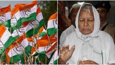 Bihar Assembly Election 2020: बिहार विधानसभा निवडणुकीसाठी 'महागठबंधन' जागावाटपाच्या अंतिम टप्प्यात, 'राजद' मोठ्या भावाच्या भूमिकेत, काँग्रेस दुसऱ्या क्रमांकावर