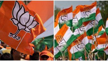Amul Dairy Election 2020: गुजरातमध्ये भाजपचा दणदणीत पराभव, काँग्रेसची एकहाती सत्ता, पाहा अमूल डेअरी निवडणूक निकाल