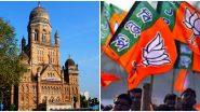 Mumbai HC Dismisses BJP Petition:  रिकाम्या हाताने परतली भाजपा, मुंबई महापालिका विरोधी पक्षनेते पद काँग्रेसडेच, मुंबई उच्च न्यायालयाने फेटळली याचिका, पाहा काय सांगतो कायदा