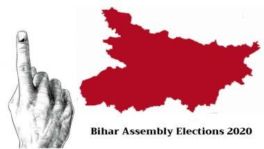 Bihar Assembly Elections 2020:  सगळ्याच पक्षात इच्छुकांची बहुगर्दी, बिहार विधानसभा निवडणुकीत तिकीट मिळविण्यासाठी अनेकांचे 'गुडघ्याला बाशिंग', प्रत्येकाची तऱ्हा निराळी