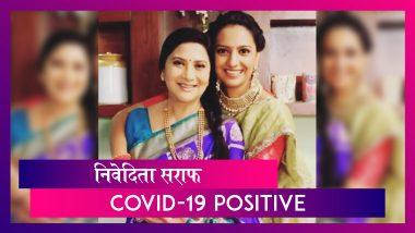 Nivedita Saraf Tests Covid-19 Positive  Agga Bai Saasubai फेम निवेदिता सराफ यांना कोविड-19 ची लागण