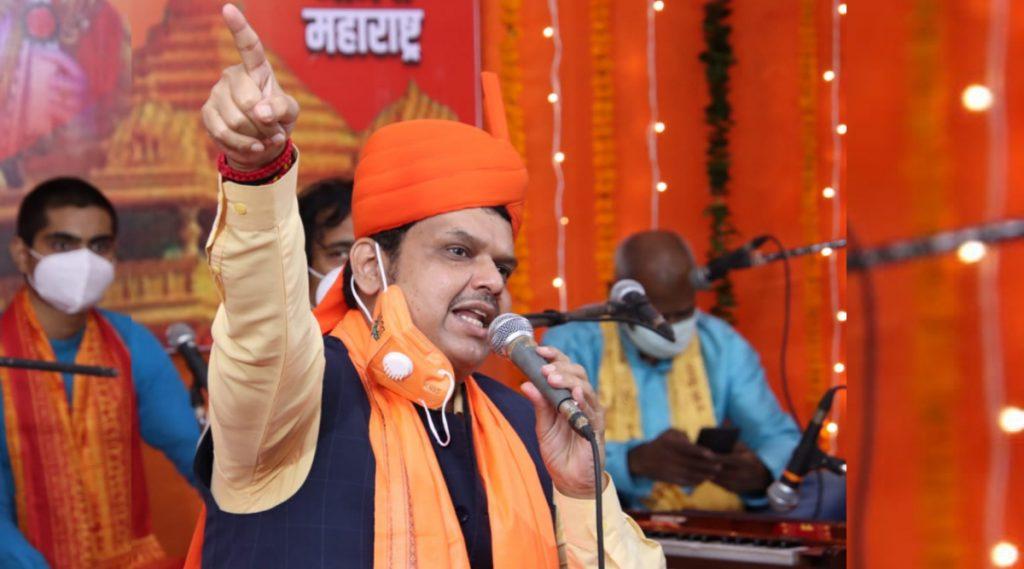 Devendra Fadnavis: मी ब्राह्मण म्हणून मला टार्गेट केले केलं जातंय- देवेंद्र फडणवीस