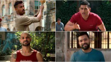 IPL 2020: 'ये अपना गेम है' म्हणत एमएस धोनी, रिषभ पंत, रोहित शर्माखेळले गल्ली क्रिकेट (Watch Video)