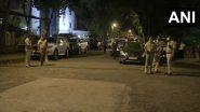 MLA Residence Mumbai: आमदार निवास बॉम्बने उडवून देण्याच्या फोन कॉलने खळबळ,  इमारत मध्यरात्री केली रिकामी
