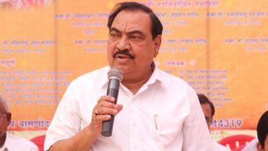 Eknath Khadse On Devendra Fadnavis: 'आमचा मुख्यमंत्री ड्राय क्लिनर होते' भाजप नेते एकनाथ खडसे यांचे देवेंद्र फडणवीस यांच्यावर टीकास्त्र