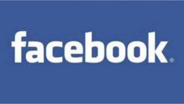 Facebook:पाकिस्तान नियंत्रित 400 फेक अकाऊंट्स,  इन्स्टाग्राम पेज,  ग्रुप्सवर फेसबुकची कारवाई