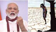 Farmer Suicide: कृषिप्रधान भारतात गेल्यावर्षी किती शेतकरी आत्महत्या झाल्या? पंतप्रधान नरेंद्र मोदी यांच्या नेतृत्वाखालील सरकारने दिले उत्तर