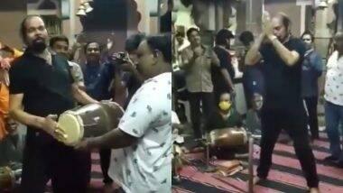 BJP MLA Madhu Shrivastav Dance Video: भाजप आमदार मधू श्रीवास्तव यांचे हरपले भान; कोरोना व्हायरस संसर्गातून बरे झाल्यावर मास्क न घालता मंदिरात केला नाच