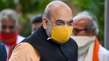 Union Home Minister Amit Shah Discharged From AIIMS: गृहमंंत्री अमित शाह यांंना एम्स रुग्णालयातुन डिस्चार्ज