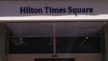 Hilton Times Square To Close Down: हॉटेल इंडस्ट्रीला कोरोना व्हायरसचा फटका; New York शहरामधील लोकप्रिय, 478 खोल्यांचे हिल्टन टाईम्स स्क्वेअर 1 ऑक्टोबरपासून होणार कायमचे बंद
