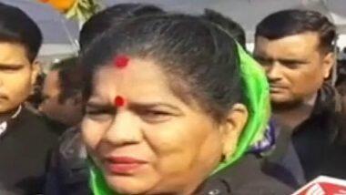 MP Minister Imarti Devi on Coronavirus: 'माझा जन्म शेणा-मातीत झाला, त्यामुळे कोरोना माझ्या जवळही नाही येणार'; मध्य प्रदेशातील मंत्री इमरती देवी यांचा अजब दावा (Video)