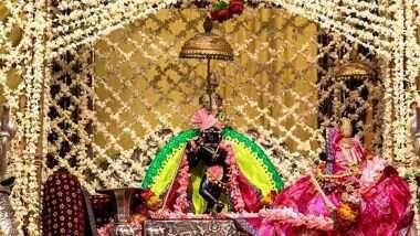 Mathura: राम जन्मभूमीनंतर आता कृष्ण जन्मभूमीचे प्रकरण पोहोचले कोर्टात; केली शाही ईदगाह मशिद हटवण्याची मागणी
