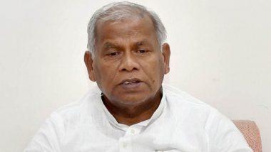 Bihar Assembly Election 2020: 'हम' करणार नितीश कुमार यांच्या पक्षाशी आघाडी- जीतन राम मांझी