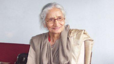 Kapila Vatsyayan Passes Away: पद्म विभूषण सन्मानित विदुषी कपिला वात्सायन यांचे निधन