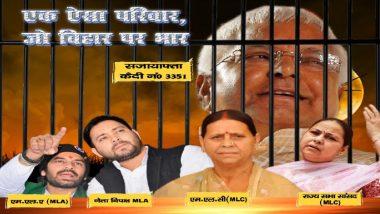 Bihar Assembly Election 2020: बिहारमध्ये लालूप्रसाद यादव यांच्या कुटुंबावर पोस्टरच्या माध्यमातून निशाणा, 'बिहारवर भार' म्हणून संबोधले