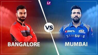 RCB Vs MI, IPL 2020: मुंबई इंडियन्सने टॉस जिंकला, प्रथम गोलंदाजी करण्याचा घेतला निर्णय