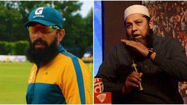 ENG vs PAK:पाकिस्तानचे मुख्य प्रशिक्षक मिस्बाहच्या ड्रेसिंग रूम अँटीक्सवर भडकलेइंझमाम-उल हक,नकारात्मक प्रतिक्रियेवर उपस्थित केले प्रश्नचिन्ह