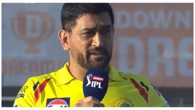 CSK Vs RR, IPL 2020: चेन्नई सुपर किंग्ज संघाने टॉस जिंकला; राजस्थान रॉयल्स करणार प्रथम गोलंदाजी