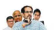 IPS  Officials Tried Overthrow Thackeray Government: राज्यातील आयपीएस अधिकारी महाविकासआघाडी सरकार पाडण्याचा प्रयत्न करत होते, गृहमंत्री अनिल देशमुख यांचा गौप्यस्फोट