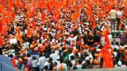 Maratha Reservation: मराठा समाजास दिलासा, आरोग्य विभागात EWS आरक्षणातून भरती