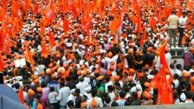 Maratha Aarakshan Big Update: मराठा आरक्षण मुद्यावर महाविकासआघाडी सरकार गंभीर, आज होऊ शकतो मोठा निर्णय