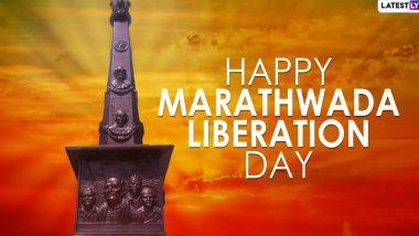 Marathwada Liberation Day 2021: मराठवाडा मुक्तिसंग्राम 73 वा वर्धापन दिन सोहळा, नांदेड इथे पहा लाईव्ह