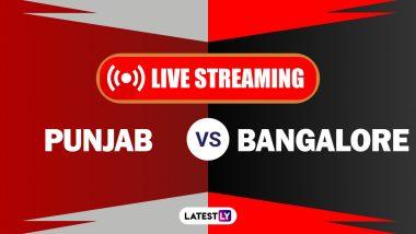 KXIP vs RCB, IPL 2020 Live Streaming: किंग्ज इलेव्हन पंजाब आणि रॉयल चॅलेंजर्स बेंगलोर यांच्यातील आयपीएल लाईव्ह सामना आणि स्कोर पाहा Disney+ Hotstar वर