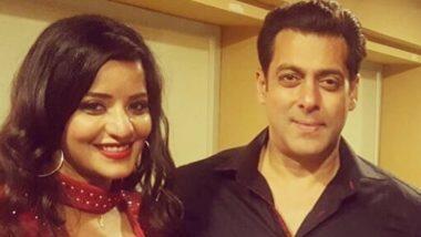 Bhojpuri Actress Monalisa in Bigg Boss 14? भोजपुरी हॉट अभिनेत्री मोनालिसा ने बिग बॉस 14 मध्ये गेस्ट एंंट्री करण्याच्या चर्चांवर दिलं हे उत्तर