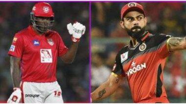 Most Centuries in IPL: क्रिसगेल तेविराट कोहली;आयपीएलमधील 5 धाकड फलंदाजज्यांनी इंडियन प्रीमियर लीगमध्येकेली सर्वाधिक शतकं,गाजवलीसंपूर्ण स्पर्धा