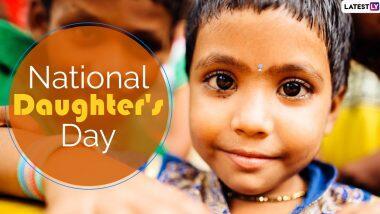 National Daughter's Day 2020: राष्ट्रीय कन्या दिवस यंदा कधी साजरा होणार? जाणून घ्या या दिवसाचे महत्त्व आणि इतिहास