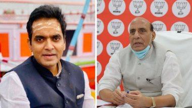 संंरक्षण मंंत्री राजनाथ सिंह यांचे पुत्र व भाजप आमदार पंकज सिंह यांना कोरोना, ट्विट करुन दिली माहिती