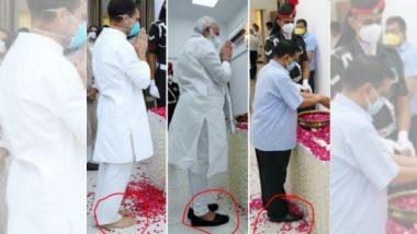 नरेंद्र मोदी, अरविंद केजरीवाल व राहुल गांंधी यांंचा प्रणब मुखर्जी यांंचे अंंत्यदर्शन घेतानाचा 'हा' फोटो व्हायरल