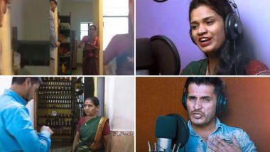 #JusticeForKaku: 1800 रुपये मागणार्या काकुंंना न्याय देण्यासाठी बनवलेलं गाणंं सुद्धा व्हायरल, तुम्ही ऐकलंत का (Watch Video)
