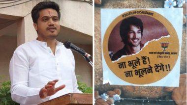 #Justice4SSR चा बिहार निवडणुकीसाठी अजेंडा करणे हे वाईट राजकारण, रोहित पवार यांंची भाजप वर टीका