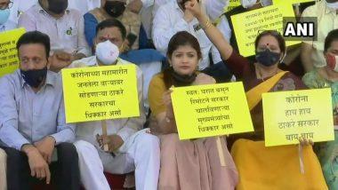 Maharashtra Monsoon Session: ठाकरे सरकार बाय बाय म्हणत भाजप चे विधानभवन परिसरात आंदोलन (See Photo)