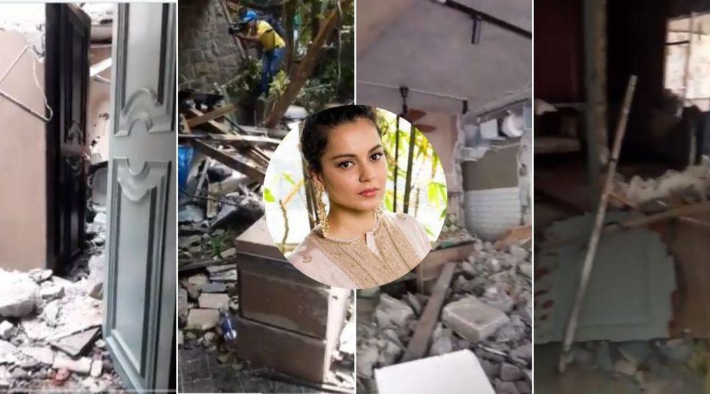 Kangana Ranaut Office Demolition: हा लोकशाहीचा मृत्यु म्हणत कंंगना रनौत ने शेअर केले तोडफोड झालेल्या ऑफिस मधील Video, इथे पाहा