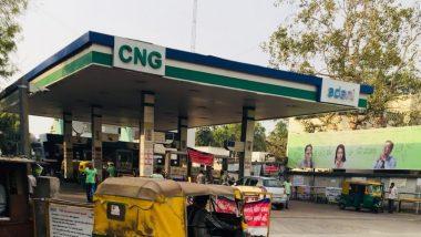 CNG Pump Ownership: सरकार देणार स्वतःचा सीएनजी पंप सुरु करण्यासाठी 10 हजार परवाने, तुम्हीही करु शकता अर्ज, वाचा सविस्तर