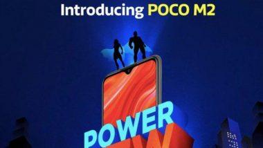 POCO M2 स्मार्टफोन येत्या 8 सप्टेंबरला होणार भारतात लॉन्च, जाणून घ्या संभावित किंमत