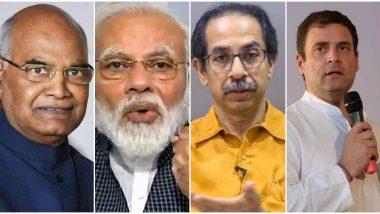 China Snooping On PM Narendra Modi, CM Uddhav Thackera: राष्ट्रपती रामनाथ कोविंद, पंतप्रधान मोदी, मुख्यमंत्री उद्धव ठाकरे यांच्यावर चीन ठेवतय पाळत, करतंय हेरगिरी- रिपोर्ट