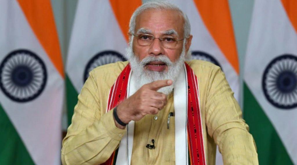 PM Narendra Modi to address UNGA 2020: पंतप्रधान नरेंद्र मोदी 26 सप्टेंबरला  युएनजीए मध्ये संबोधित करणार
