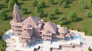 Ayodhya Ram Temple: श्री राम मंदिर ट्रस्टच्या बँक खात्यात लाखो रुपयांची फसवणूक; क्लोन चेकचा वापर करून मारला डल्ला, FIR दाखल