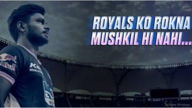 IPL 2020: KKRविरुद्ध आयपीएल सामन्यासाठी राजस्थान रॉयल्स सज्ज, 'डॉन' स्टाईलमध्ये दिली चेतावणी(Watch Video)