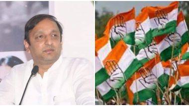 Congress On  BJP Over Sushant Singh Rajput Case: सुशांत सिंह प्रकरणाचा तपास एनसीबीने सोडून दिला आहे का? काँग्रेसचा सवाल 'भाजपचे षडयंत्र उघडकीस' आल्याची टीका