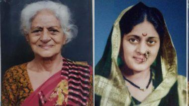 Veteran Actress Saroj Sukhtankar Passes Away: ज्येष्ठ अभिनेत्री सरोज सुखटणकर यांचे निधन