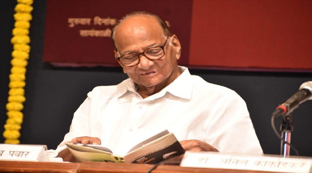 Sharad Pawar Total Assets According ADR : शरद पवार यांची एकूण संपत्ती किती? आयकर विभागाच्या नोटीशीनंतर चर्चेला उधान, पाहा काय सांगते एडीआर आकडेवारी