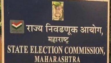 Devram Chaudhary Passes Away: राज्याचे पहिले निवडणूक आयुक्त देवराम चौधरी यांचे वृद्धापकाळाने निधन
